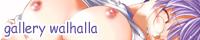 gallery walhalla